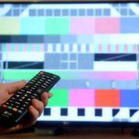 Сроки и порядок отключения аналогового телевидения в России