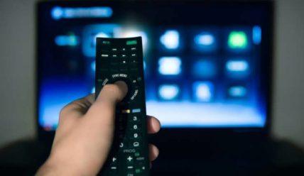 Где посмотреть программу цифрового ТВ?