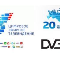 Бесплатные каналы цифрового телевидения